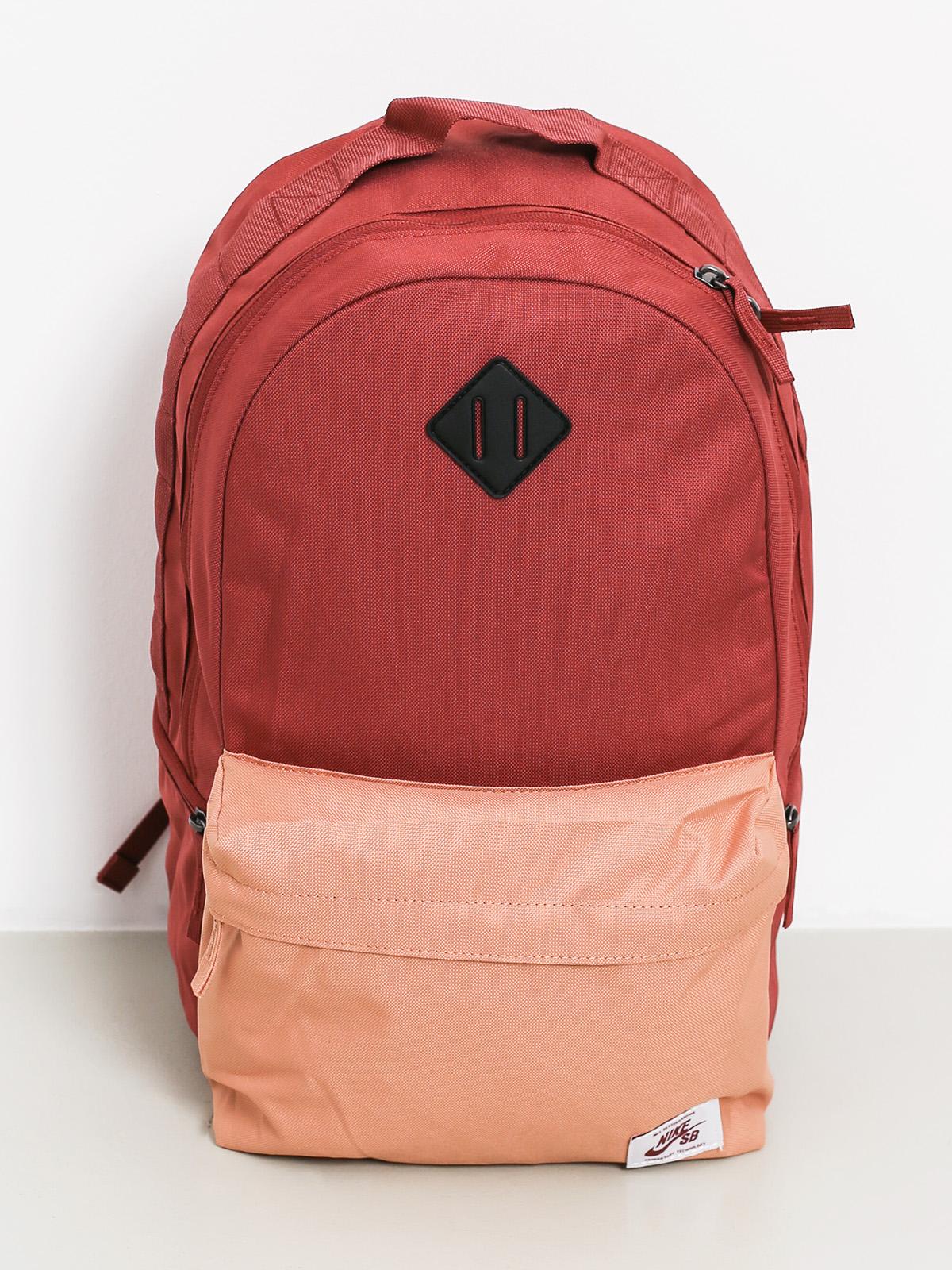08fae3459ff46 Nike SB Icon Backpack (cedar/rose gold/white)