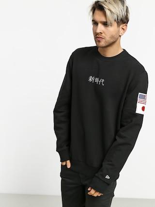 New Era Far East Sweatshirt (black)