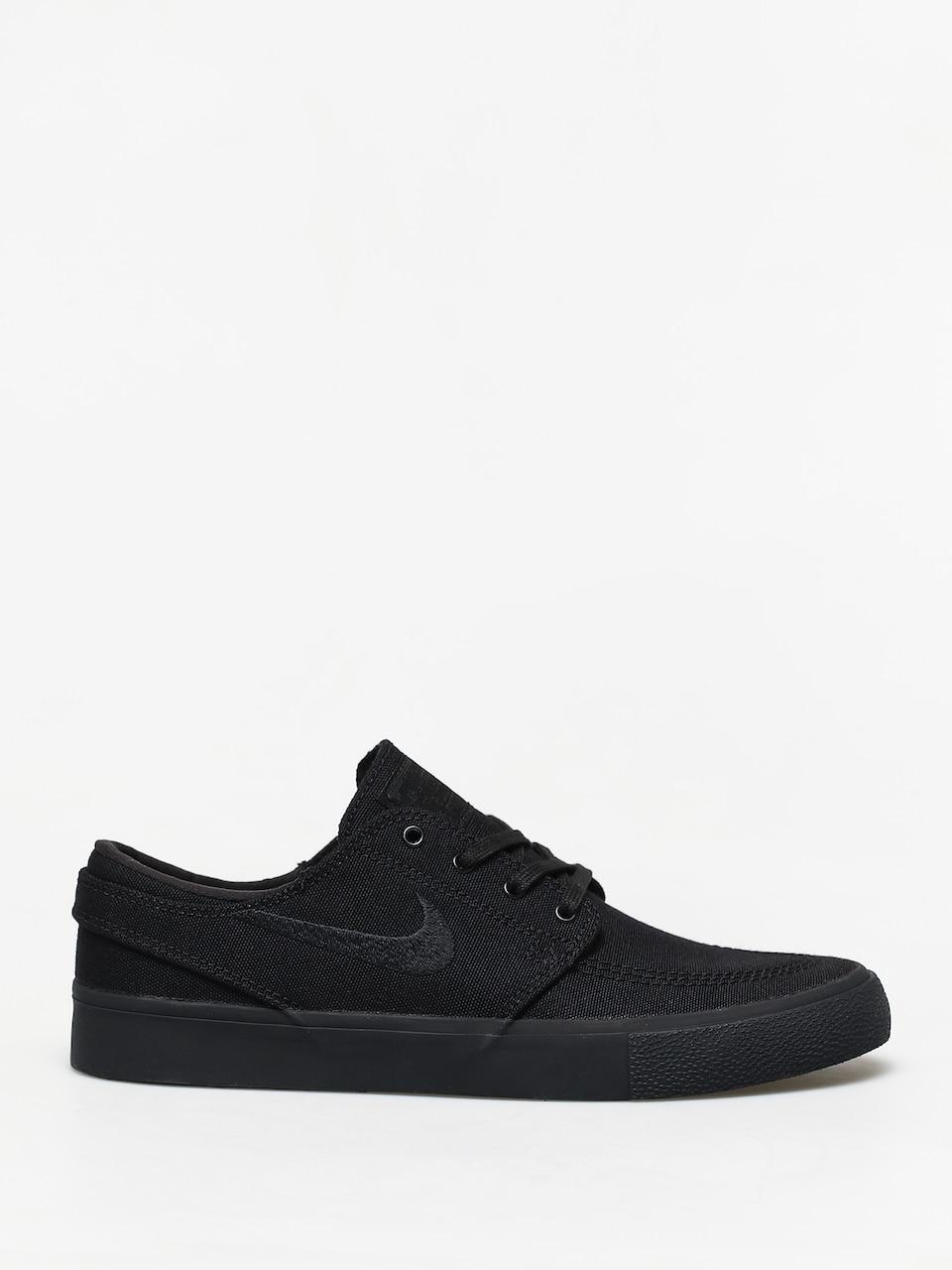 Nike STEFAN JANOSKI MD Port Wine Black Gum Dark Discounted 182 Men/'s Shoes