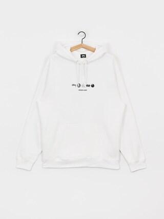 Stussy Global Design Corp HD Hoodie (white)
