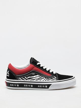 Vans Old Skool Shoes (koreantypgrphy/rcgrdtrbl)