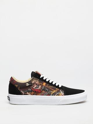 Vans Old Skool Shoes (otw gallery/dwiky ka)